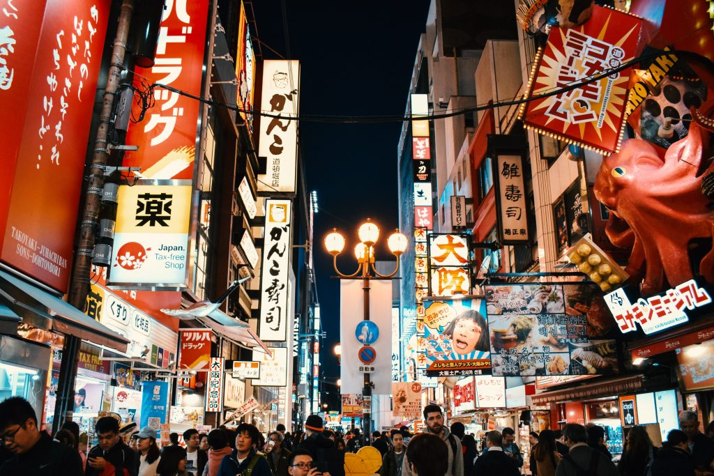 Osaka, is one of the most underrated cities in Japan! #travel #asia #wheretogo
