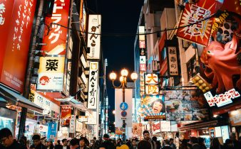 Travel to Japan and visit one of Japan´s most underrated cities! Escape from the busy and bustling tourist hot-spots by visiting Osake, Takayama or Nikko!